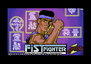 Fist Fighter +P